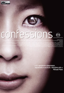 42_Confessions